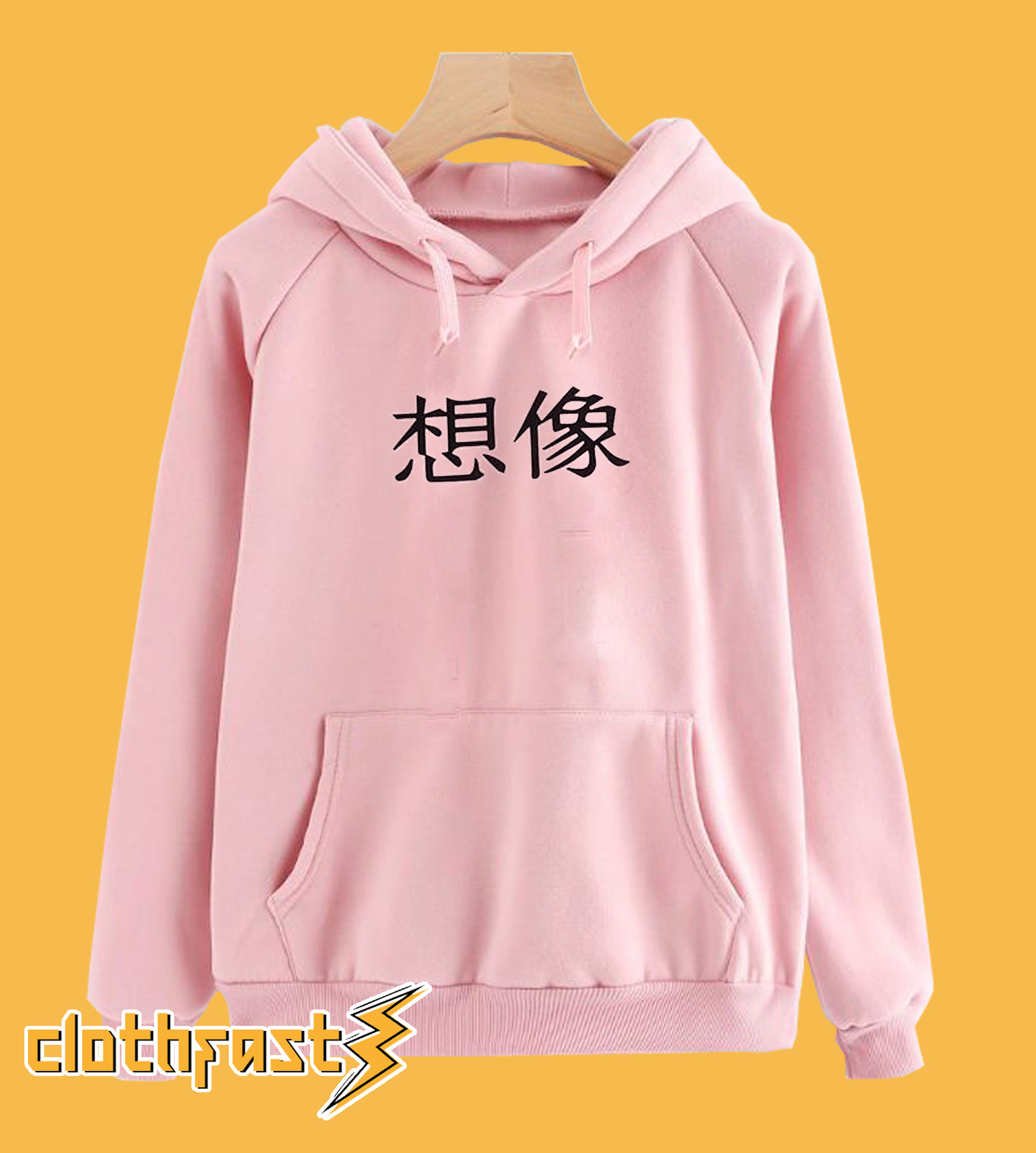 Imagine in Japanese Signed Hoodie