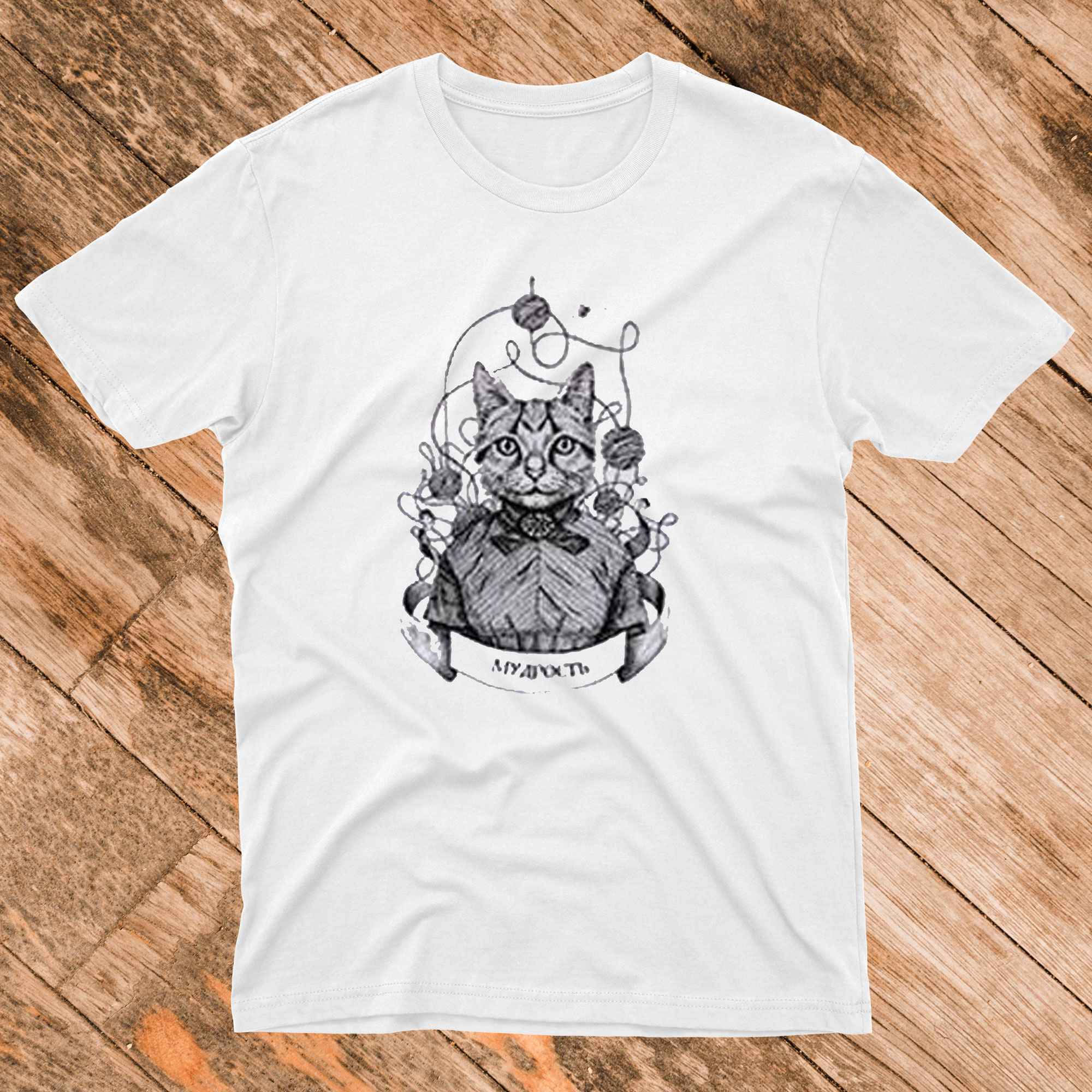 Kitty T-Shirt