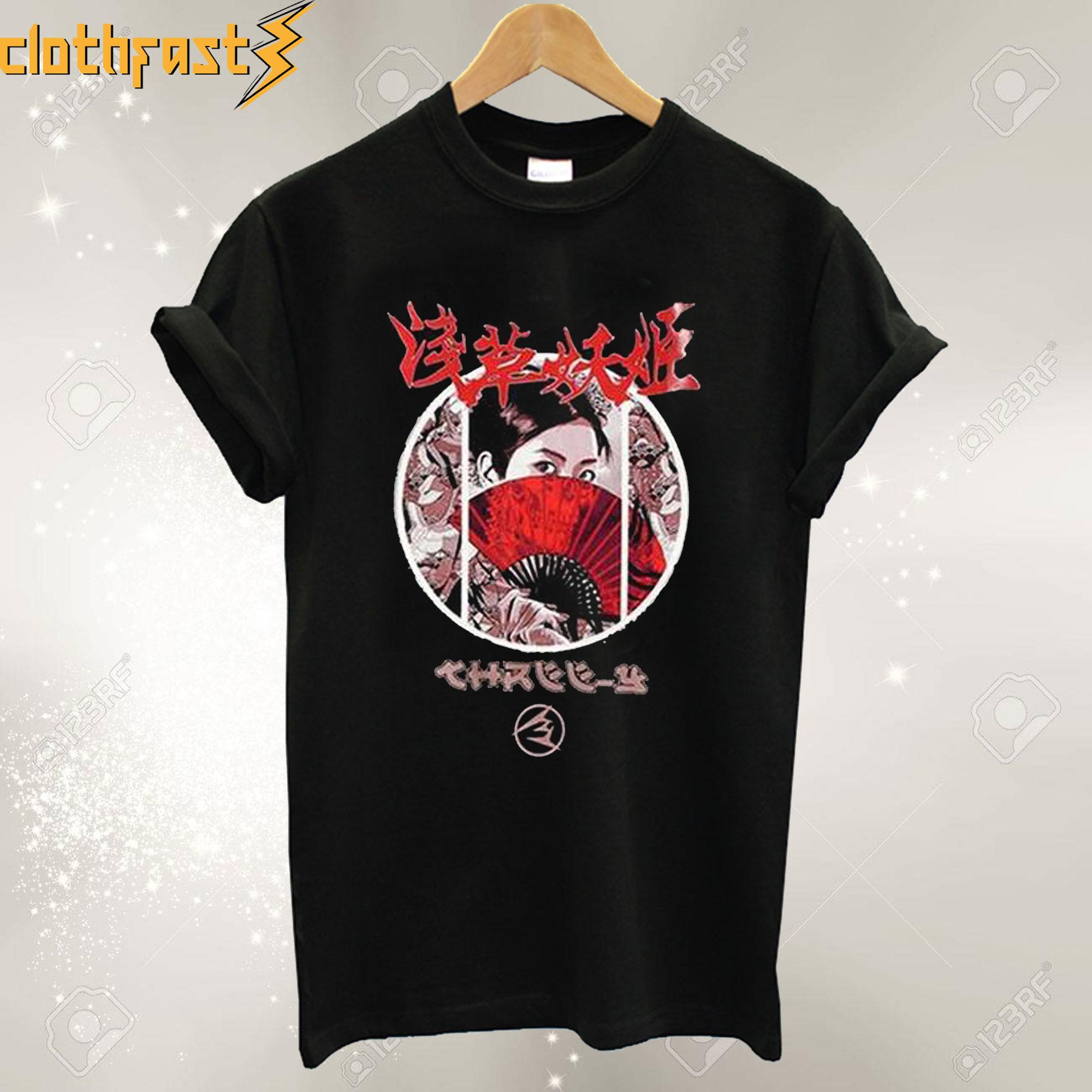 Harajuku Japanese T-Shirt